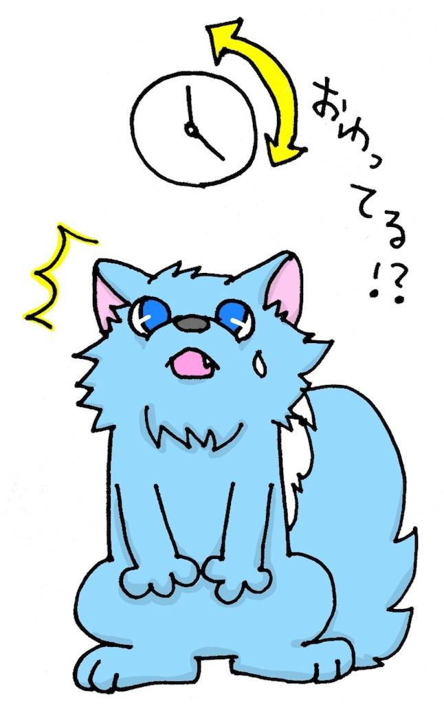 f:id:crescentwolf:20181021125949j:image:w200